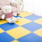 拼接泡沫地墊鋪地板墊子臥室加厚爬行墊60兒童榻榻米拼圖地墊16片