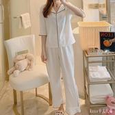 2020睡衣女春秋冰絲簡約新款月子服五分袖家居服套裝 LF6010【Rose中大尺碼】