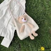 水桶包 秋冬小熊包包2020新款潮網紅時尚帆布包女單肩腋下包百搭手提女包