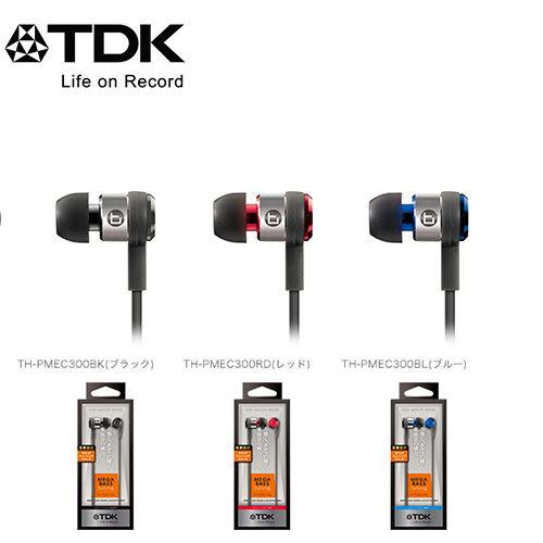 TDK CLEF-P2 TH-PMEC300 MEGABASS系列,耳道式耳機,公司貨