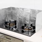 家用廚房隔油鋁箔板灶臺擋油板創意炒菜隔熱防濺燙擋板折疊防油板(兩件裝) 小山好物