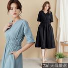 【天母嚴選】純色簡約V領縮腰連身洋裝(共二色)