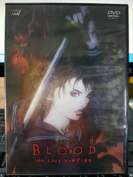 挖寶二手片-B24-正版DVD-動畫【BLOOD最後的吸血鬼】-日語發音(直購價)