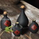 酒壺中式小酒壺空酒瓶酒壇子仿古風半斤三兩陶瓷酒壇白酒粗陶家用復古 快速出貨