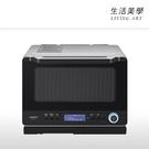 日立 HITACHI【MRO-W10X】水波爐 30L 三重傳感器 水蒸 微波 烤箱 224道自動菜單