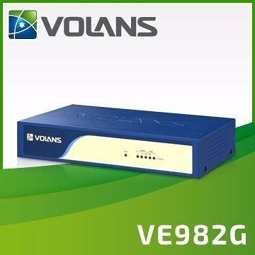 [NOVA成功3C] 飛魚星 VOLANS VE982G Giga網路行為管理路由器 喔!看呢來