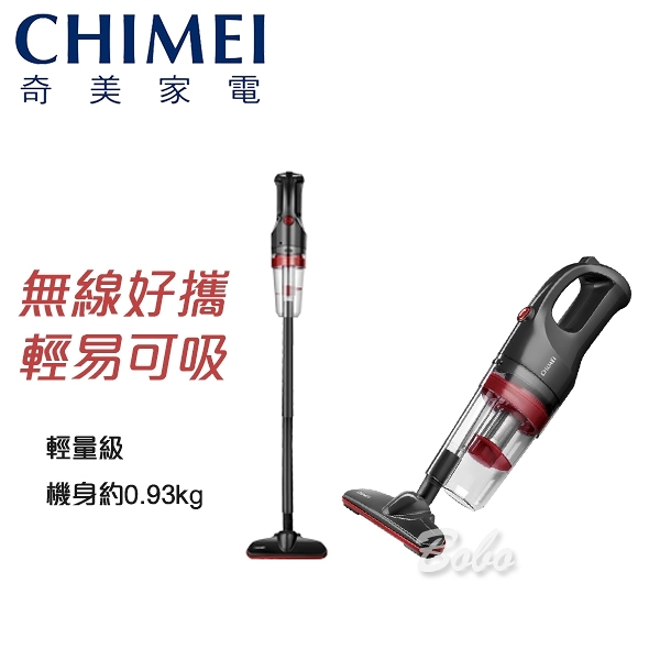 CHIMEI奇美 無線手持吸塵器 VC-HC4LS0