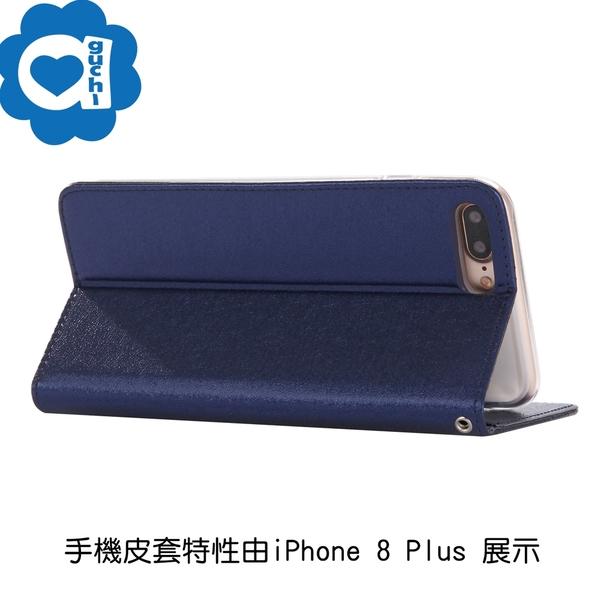 Apple iPhone XR 星空粉彩系列皮套 頂級奢華質感 隱形磁力支架式皮套 矽膠軟殼 藍黑多色可選