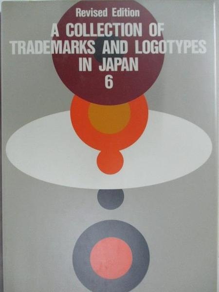 【書寶二手書T4/設計_AZP】A Collection of Trademarks and Logotypes in Japan 6