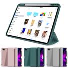 貼心筆槽設計!! 潮流軟殼輕薄款 Apple iPad Pro 11吋 2021版 平板電腦保護套 休眠喚醒功能 支架 皮套
