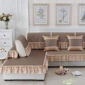 沙發套 沙發墊夏季冰絲防滑涼席墊夏天款客廳家用冰藤沙發坐墊定做沙發套  快速出貨