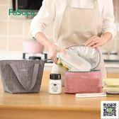便當保溫袋 FaSoLa日本飯盒袋手提包保溫包便當包鋁箔加厚保暖冷熱保溫袋母乳 印象部落