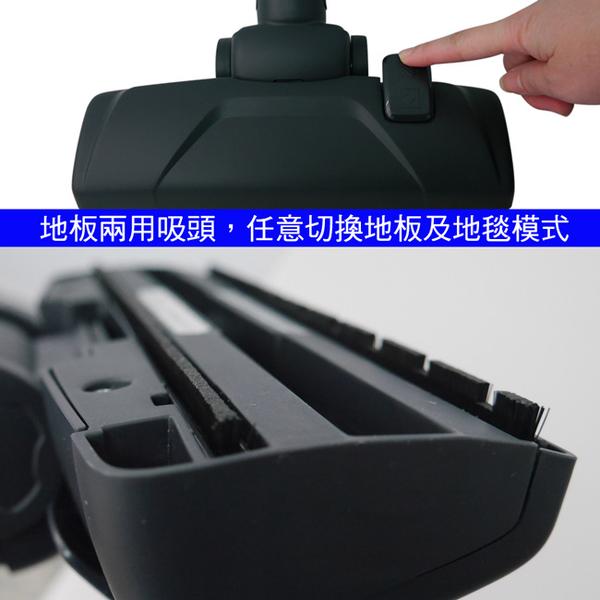 【Electrolux伊萊克斯】輕量小旋風吸塵器 Z1232