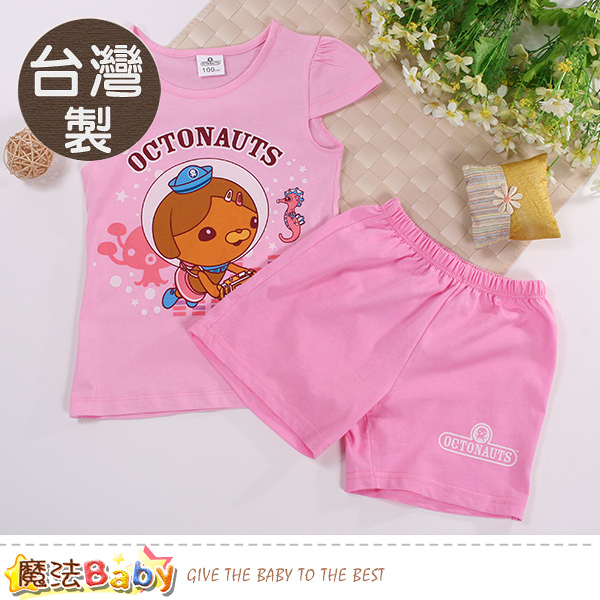 女童裝 台灣製海底小縱隊純棉短袖套裝 魔法Baby