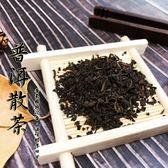 普洱茶 300克 普洱 散茶 茶葉 雲南 普洱茶 普洱茶沱 中國茶 【正心堂】