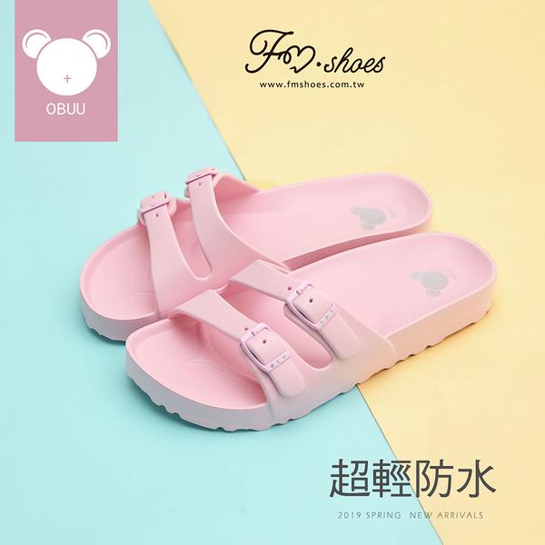 拖鞋.雙細帶防水休閒拖鞋-粉-FM時尚美鞋.Sparkle