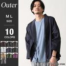 日本傳統作務衣開襟外套
