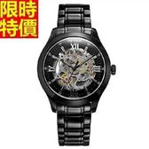 機械錶-鏤空自動時尚率性精鋼男手錶2款66ab6[時尚巴黎]