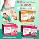韓國 NutriD-Day 代餐奶昔 25g*14包/盒