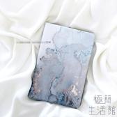 蘋果ipad air2保護套mini1/3/4簡約皮套2017/ipad平板【極簡生活】