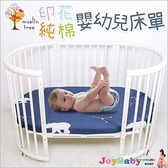 Muslintree-被單嬰兒床單蓋被-純棉嬰幼兒床單-JoyBaby