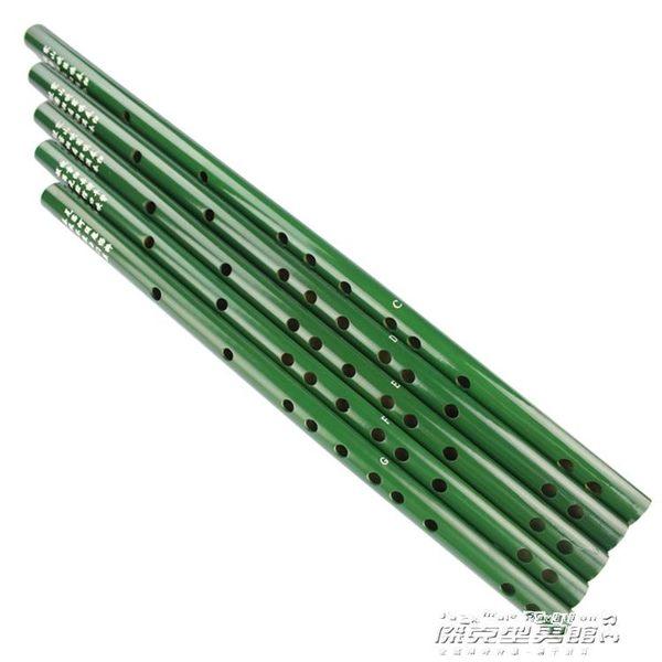 笛子 笛子初學成人零基礎兒童gf調笛子道具苦竹笛橫笛入門樂器YYP   傑克型男館