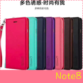 【萌萌噠】三星 Galaxy Note 8 (6.3吋) 韓曼 真皮側翻皮套 全包軟邊防摔 矽膠軟殼 插卡掛繩 手機套