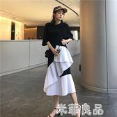 不規則裙 復古下擺不規則拼接開叉寬鬆連身裙女中長款顯瘦短袖t恤裙子  『米菲良品』