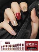 美甲貼 甲片美甲指甲貼片成品拆卸穿戴式美甲女可拆卸假指甲可取可帶  享購