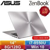 【送微軟藍芽滑鼠】ASUS ZenBook UX410UF-0073A8550U