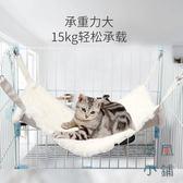 貓吊床掛窩籠子用貓秋千寵物吊床【南風小舖】