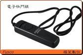 NIKON MC-30 RS-N1 電子快門線 D100 D200 D300 D700 D800 D1X D2X D3X F5 F6 F90 F100