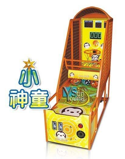【運動類】小神童籃球機 (街機籃球機系列)大型電玩機販售、寄檯規劃、活動租賃