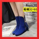 平底女靴短靴流蘇側邊拉練毛絨面大尺碼50小尺碼32女鞋49-紅/黑/棕/藍32-50【AAA4627】預購