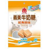 義美牛奶糖-經典原味225g【愛買】