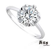 蘇菲亞SOPHIA - 費洛拉S 1.00克拉FVVS1 3EX鑽石戒指