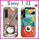 Sony Xperia 1 II 6.5吋 時尚彩繪手機殼 卡通磨砂保護套 黑邊手機套 可愛貓咪塗鴉背蓋 超薄保護殼