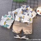 男童夏裝套裝洋氣寶寶短袖短褲兩件套兒童夏季襯衫套裝韓版2021 快速出貨