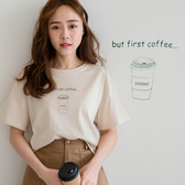 MIUSTAR正韓‧FirstCoffee膠印字母咖啡杯短袖棉質上衣(共2色)【NH0677SX】預購