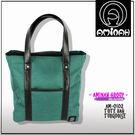 潮牌AMINAH~【am-0102】 日式純色系 簡約時尚 手提包/ 肩背包  藍綠色