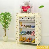 實木簡易鞋架多層收納組裝牛津布鞋櫃簡約防塵布藝家用gogo購