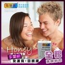 G點按摩 指愛專用 指交套 情趣用品 Howey 超夯‧瑪卡玻尿酸指險套 12入