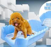 狗廁所尿盆小型犬狗便盆寵物用品防噴濺