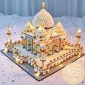兼容樂高積木微顆粒高難度建筑城堡立體益智拼裝圖玩具泰姬陵【白嶼家居】