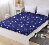 (交換禮物)床包床笠單件床罩席夢思保護套 防塵罩床墊套1.8m1.5米防滑罩床包床套