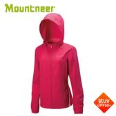 【Mountneer 山林 女 透氣抗UV外套《深桃紅》】31J08/休閒外套/運動外套/防曬/輕薄透氣