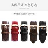 手錶錶帶 皮質 男女錶鍊配件40mm38mm36mm32mm黑色棕色紅色