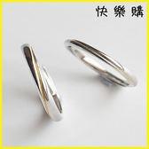 戒指 S925純銀情侶戒指簡約個性戒指尾戒