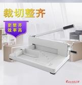 切紙機 裁紙刀裁切器可切4厘米加厚大型切書機名片切卡機切紙機厚層切紙機T 1色