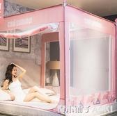 床上蚊帳1.8m床家用1.5m夏季蒙古包防摔兒童支架1.2米2米寶寶紋賬 ATF「青木鋪子」